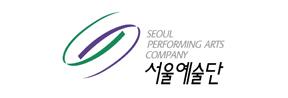 서울예술단