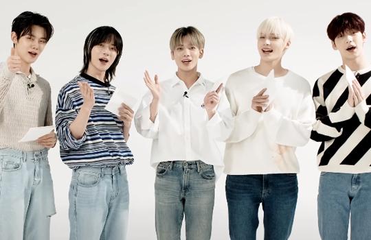K-POP댄스콘테스트2021 수상자발표 feat.TXT