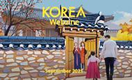 koreanet 2021 sep banner