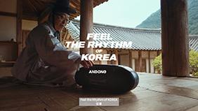 한국의 미-한국 관광거점도시 안동