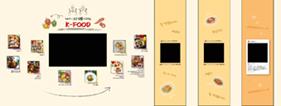 한국의 식-식품 활용 요리 영상과 사진