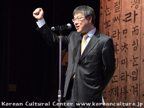 駐日韓国文化院 Korean Cultural...
