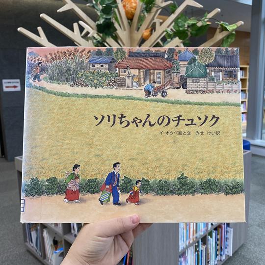 おすすめ図書絵本編